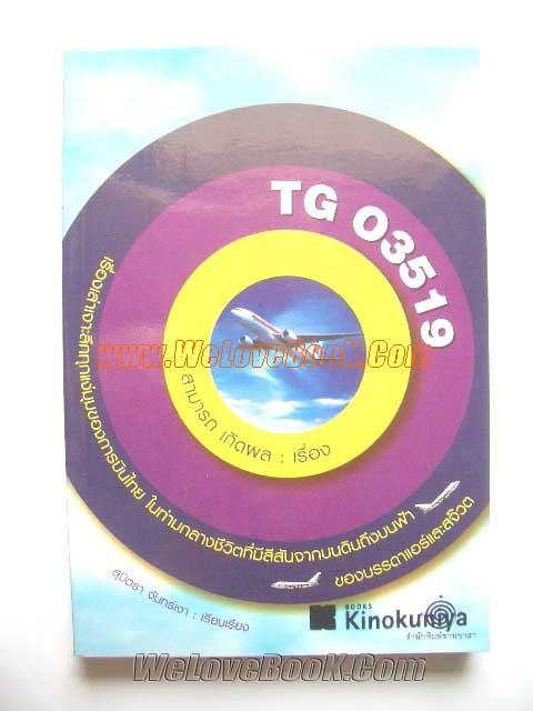TG-03519