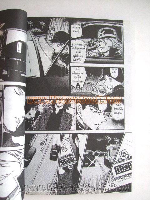 ยอดนักสืบจิ๋ว-โคนัน-เล่ม-56-62-(รูปแทน)