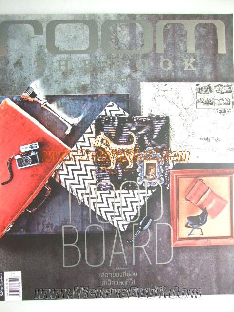 Room-The-book-vol-2:-mood-board-���͡�ͧ���ͺ-�����ʴط����-�Ѻ������觺�ҹ�ͧ����ҡ����