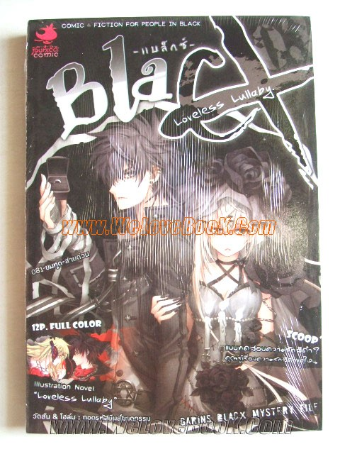 ����ٹ-BlaCX-Vol.3-+�Ե����-BlaCX-��Ѻ���-3-���ŧ�����������ѡ
