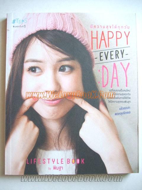 มีความสุขได้ทุกวัน-Happy-Every-Day