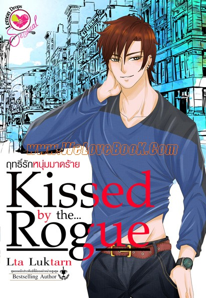 ķ����ѡ˹����Ҵ����-Kissed-by-the-Rogue