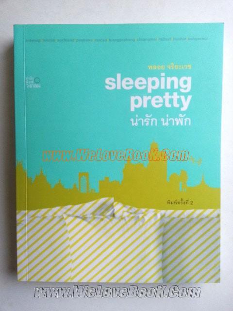 ����ѡ-��Ҿѡ-Sleeping-pretty