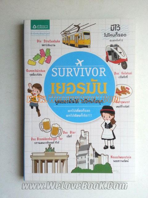 Survivor-เยอรมัน