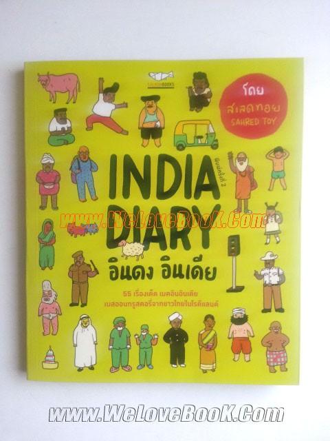 India-Diary-อินดง-อินเดีย