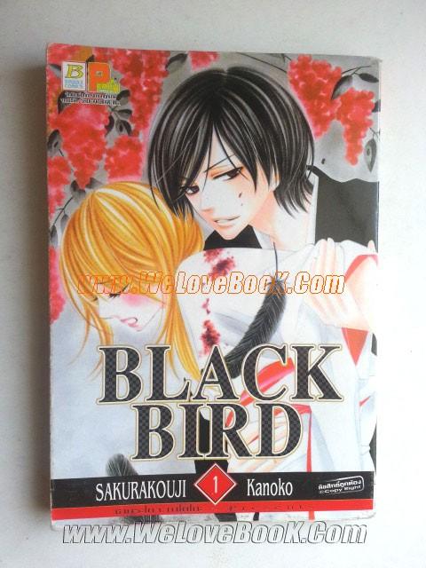 Black-bird-เล่ม-1-12-และ-14-18(18-เล่มจบ)