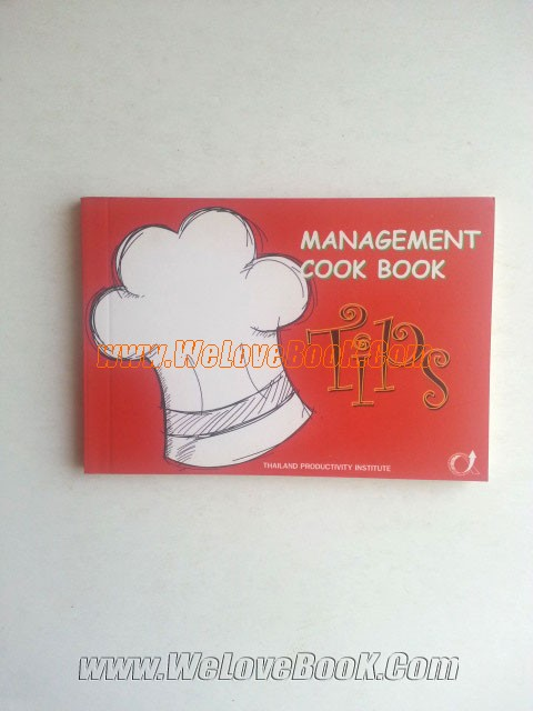 MANAGEMENT-COOK-BOOK-TIPS