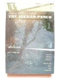 ���稷����---The-sucker-punch