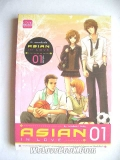 Asian-in-love-vol.1-3
