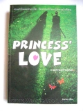Princess-love-�����ѡ�ͧ���˭ԧ����