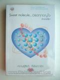 Sweet-Molecule...-���ͷءͳ��