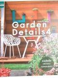 Garden-Details-4-(�ǹ㹺�ҹ-����-28)