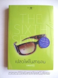 BoxSet The  Sixth Sense 5 ���� �����ѡ����������