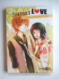 Sherbet-love-รักรสเปรี้ยวของหนุ่มเฮี้ยวกับสาวแสบ