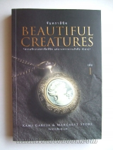 Beautiful Creatures เล่ม 1-6