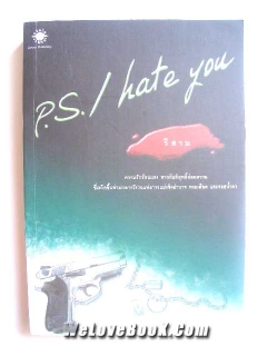 P.S.-I-hate-you