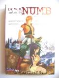 ����� ��� - Never Numb