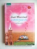 Just-Married-ภารกิจรักร้อยดวงใจ