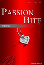 Passion-Bite-�ѭ���ѡ-(����-2)