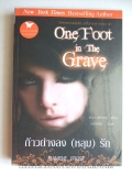 One-foot-in-the-Grave-������ҧŧ�����ѡ
