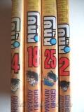 โคนัน ยอดนักสืบจิ๋ว เล่ม 1-74 (รวม 74 เล่ม) เป็นเวอร์ชั่นตรงกับในรูป จัดส่งฟรี