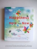 Happiness is Here and Now (ภาษาอังกฤษ)