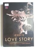 Love-Story-����-1-3