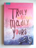 ���ѡ�׹�-Truly-Madly-Yours
