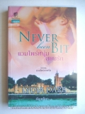 ������˹����º�ѡ-Never-been-bit
