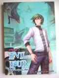 Evil-Hour-�����������з֡-����-6