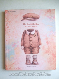The Invisible Boy & Other Stories