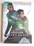 �ҿ���������-:-After-Earth