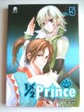 Half Prince เล่ม 5 (1/2 Prince)