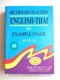Dictionary English-Thai by Example Usage (3 in 1)