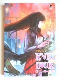 Evil-Hour-�����������з֡-4
