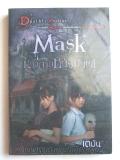 Mask-˹�ҡҡ˹ѧ������