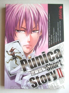 Punica-Short-Story-Project-1-3-จบ-