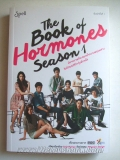 The Book of Hormones : Season 1