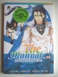 The Manual �����ͤ�ͧ�š ��Ѻ����������� 2