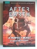 A-perfect-beast-อะเพอร์เฟ็กต์บีสต์-:-after-earth