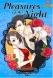 �º�ѡ�ѳ������� Pleasures of the Night : �ش Snow White and the Powerful Billionaire's Heir