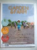 Garden & Farm Vol.3 : เมื่อคนเมืองอยากเป็นชาวนา