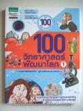 100 �Է����ʵ��Ѳ���š 1-3