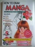 How to Draw Manca V.5:Developing Shoujo Manga Tecniques ฉบับภาษาไทย