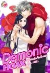 สัมผัสรักกับดักลวง-Demonic-Hoax