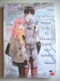 Nippon-Cutie-รักหวานละมุนวุ่นหัวใจหนุ่มชิงกันเซน