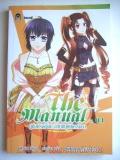 The-Manual-คู่มือครองโลก-ฉบับมนุษย์ธรรมดา-4