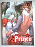 การ์ตูน 1/2 Prince Vol.15