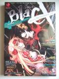 ����ٹ-BlaCX-Vol.17