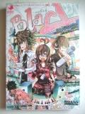 ����ٹ-BlaCX-Vol.20